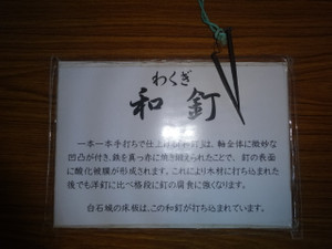 Dsc00762